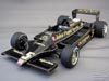 Gordon Holsinger's 1978 Lotus 79, view #1